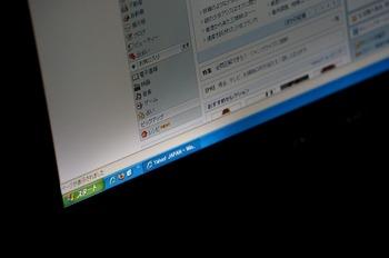 DSC00132.jpg
